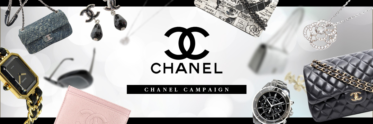 Bramo's Chanel Collection
